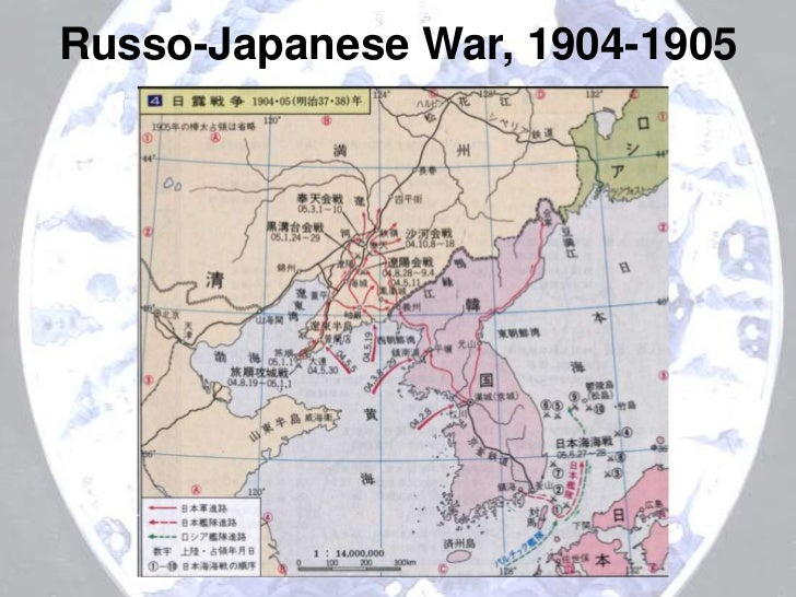 Maps and charts of japanese imperialism russo japanese war 1904 1905br gumiabroncs Images