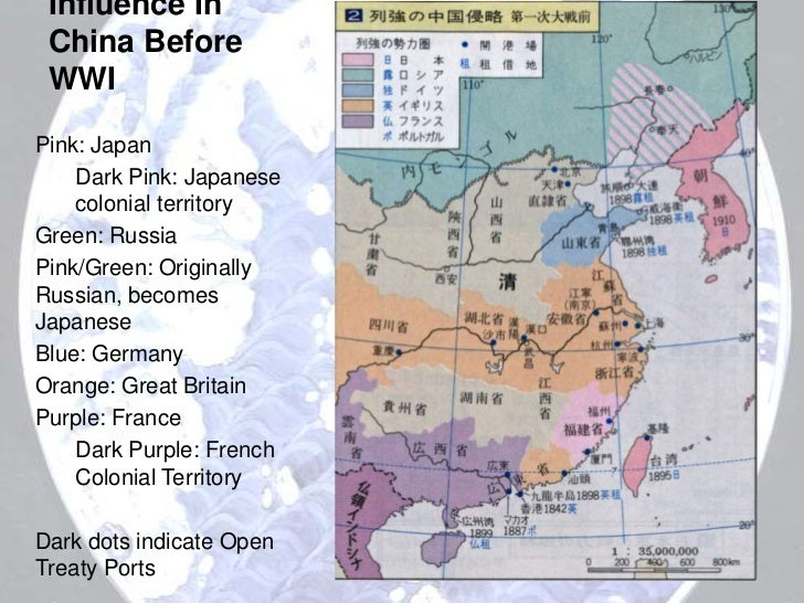 Maps And Charts Of Japanese Imperialism - Germany japan map