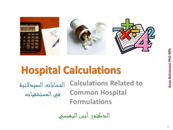 Anas Bahnnassi PhD RPhHospital Calculations الحسابات الصيدالنيةCalculations Related to   في المستشفياتCommon Hospital ...