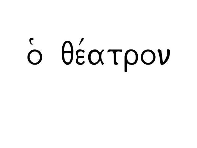 o( qe/atron