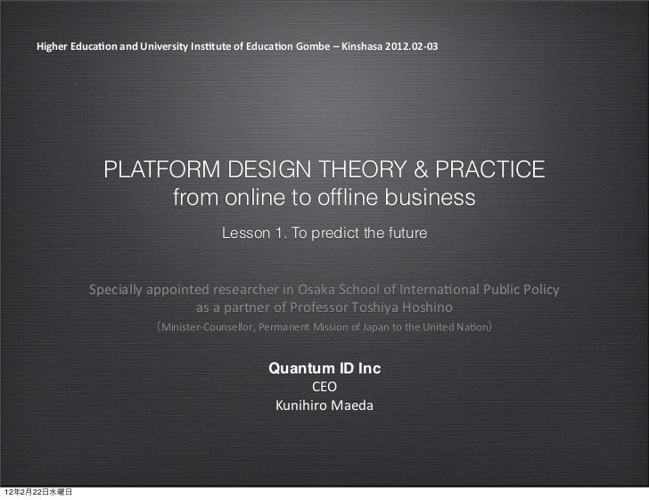Higher Educa-on and University Ins-tute of Educa-on Gombe – Kinshasa 2012.02-‐03                     ...