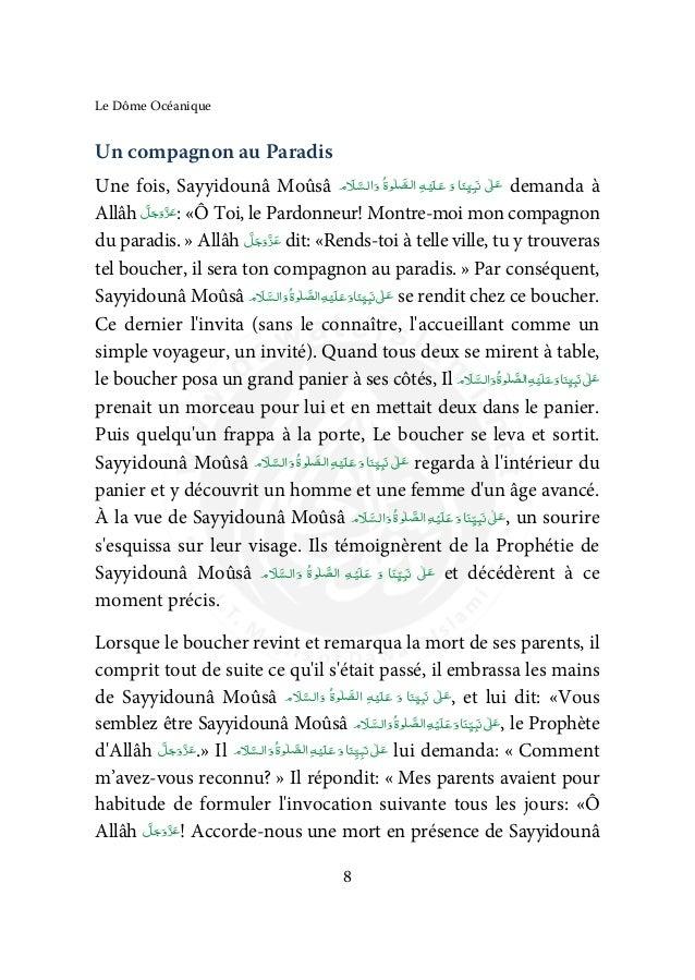 ()  Dou`â pour lire un livre islamique    !  Lisez la Dou`â1 suivante avant de lire un livre islamique ou  de réviser un c...