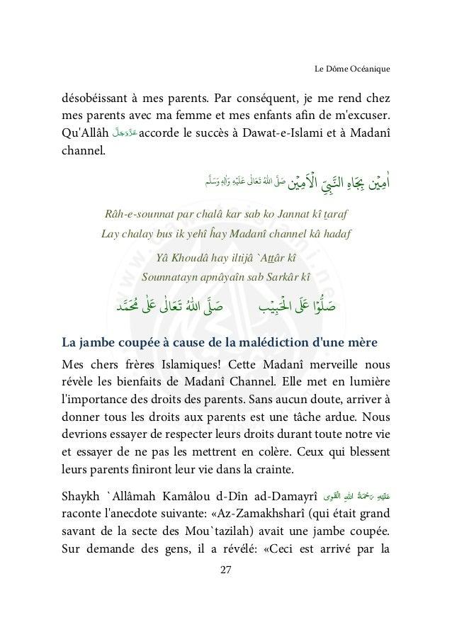 Le Dôme Océanique  Noûr1 Incarné, la Miséricorde des Deux Mondes, le Bien-aimé  d'Allâh %   2   ' () * +,