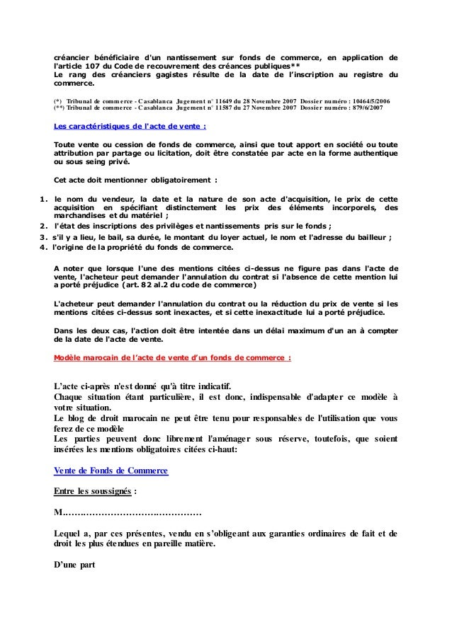 Le fonds de commerce en droit marocain for Les fonds des photos