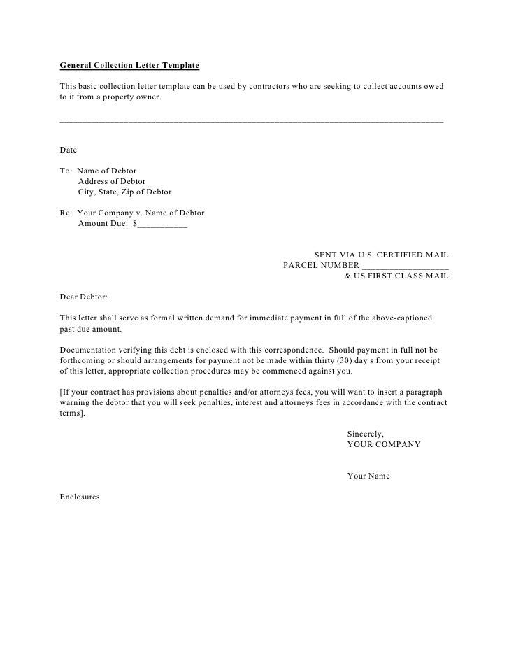 past due rent letter sample