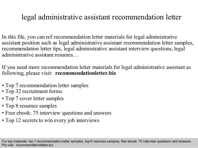 Legal Administrative Assistant Recommendation Letter