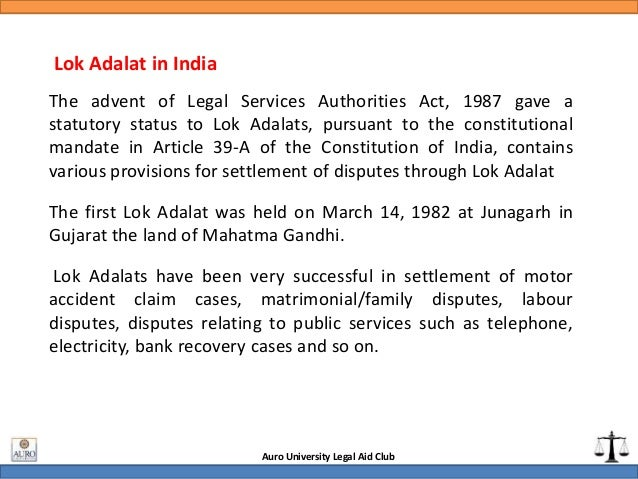 All About Legal Services Authority Act, By: Roopali Lamba