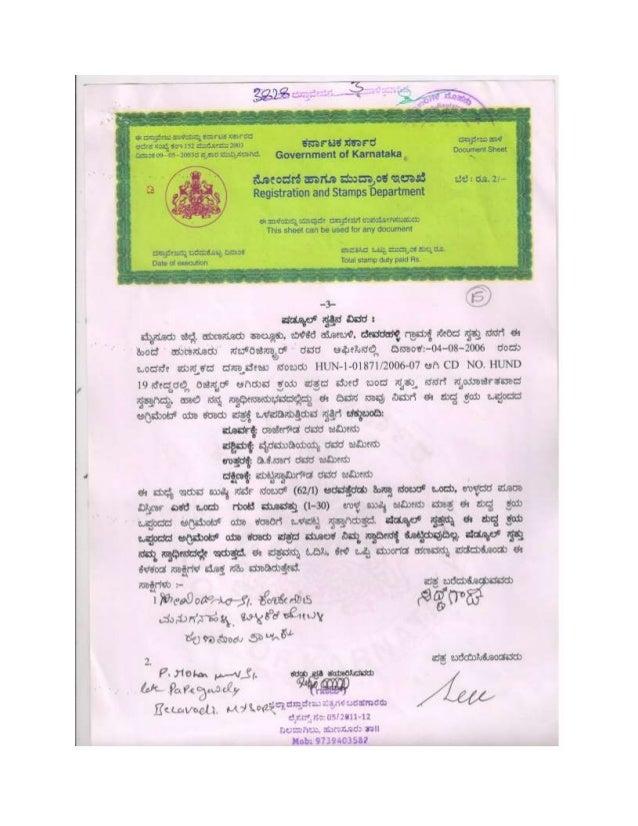 Golden Property Land Documents