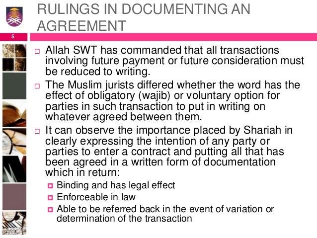 legal documentation in islamic financial institutions Is the foundation of the islamic financial  for the islamic financial institutions to comply with  legal documentation for islamic.