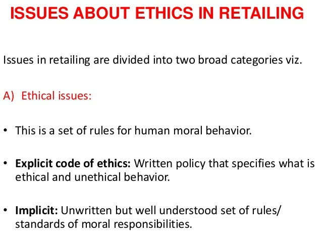 what is an ethical policy