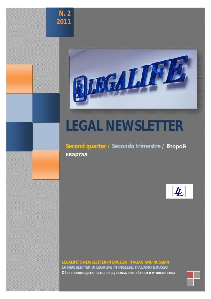 N. 2             2011       yyy              In this issue:mmmm                LEGAL NEWSLETTER                Second quar...