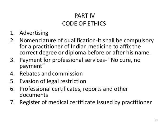 professional ethical and legal issues being accountable practitioner Chapter 3 legal, ethical, and professional issues in information security in civilized life, law floats in a sea of ethics earl warren, chief justice of.
