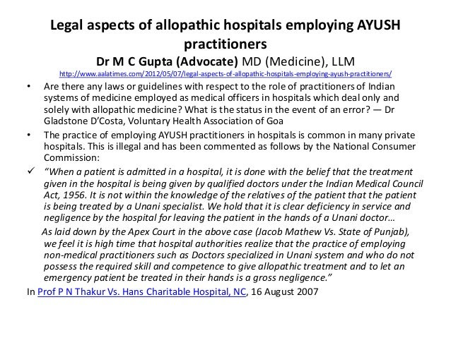 Legal issues and Ayurveda