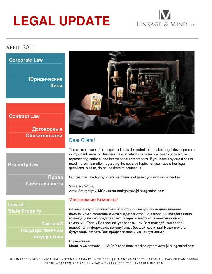 LEGAL UPDATEApril, 2011 Corporate Law          Юридические                 Лица Contract Law           Договорные         ...
