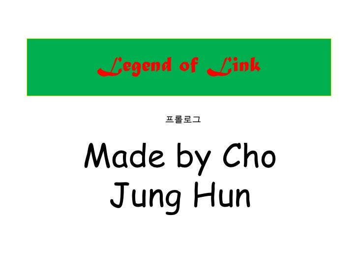 Legend of Link     프롤로그Made by Cho Jung Hun