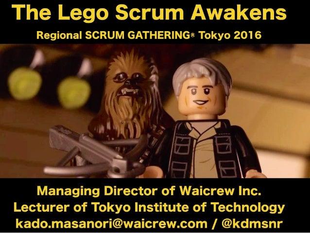 A few years ago in a galaxy far,  far away.... 2 http://www.lego4scrum.com/