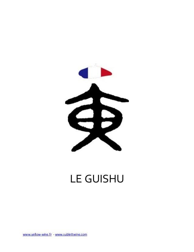 Le guishu Launch press kit