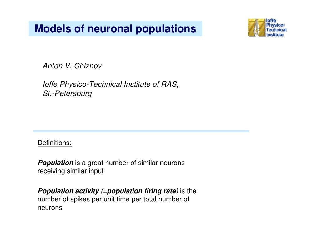 Models of neuronal populations    Anton V. Chizhov   Ioffe Physico-Technical Institute of RAS,  St.-Petersburg     Definit...