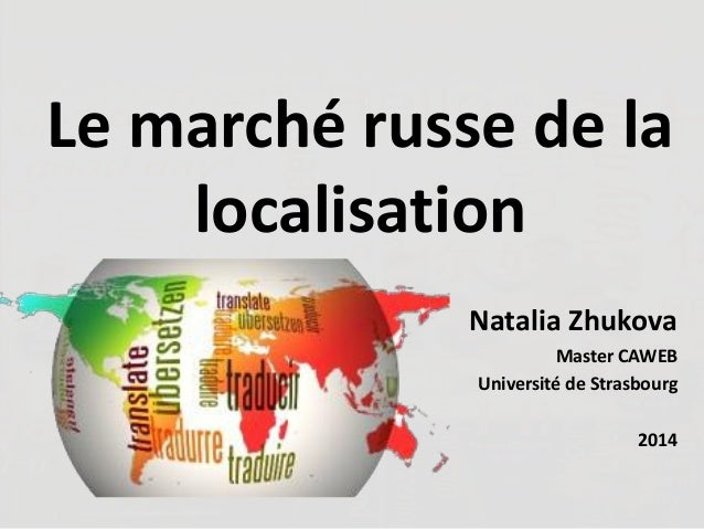Le marché russe de la localisation Natalia Zhukova Master CAWEB Université de Strasbourg 2014