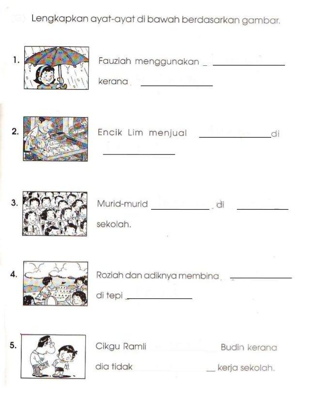 Lembaran Kerja B Melayu Tahun 2
