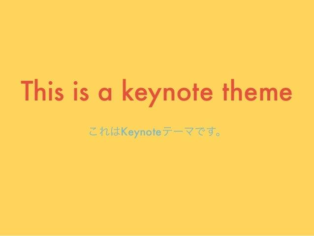 lemonade original keynote theme