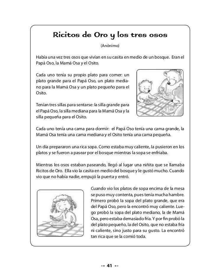 Lenguaje 1º básico módulo 1 profesor