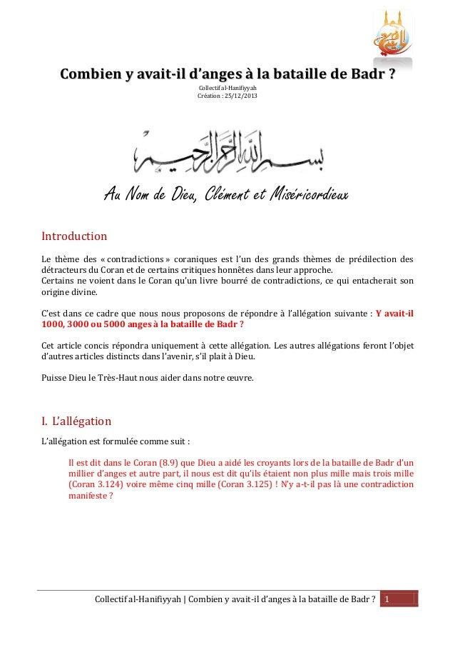Combien y avait-il d'anges à la bataille de Badr ? Collectif al-Hanifiyyah Création : 25/12/2013  Au Nom de Dieu, Clément ...