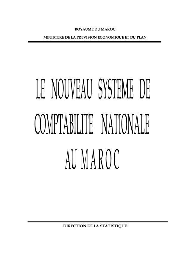 GRATUIT MAROC BPC TÉLÉCHARGER CNSS