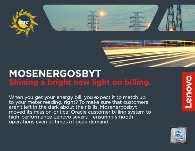 MOSENERGOSBYT -- Shining a bright new light on billing