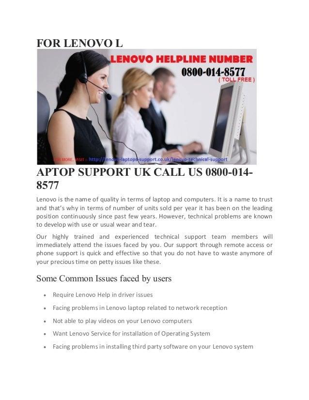 lenovo customer care support uk help number 0800 014 8577 contact now 2