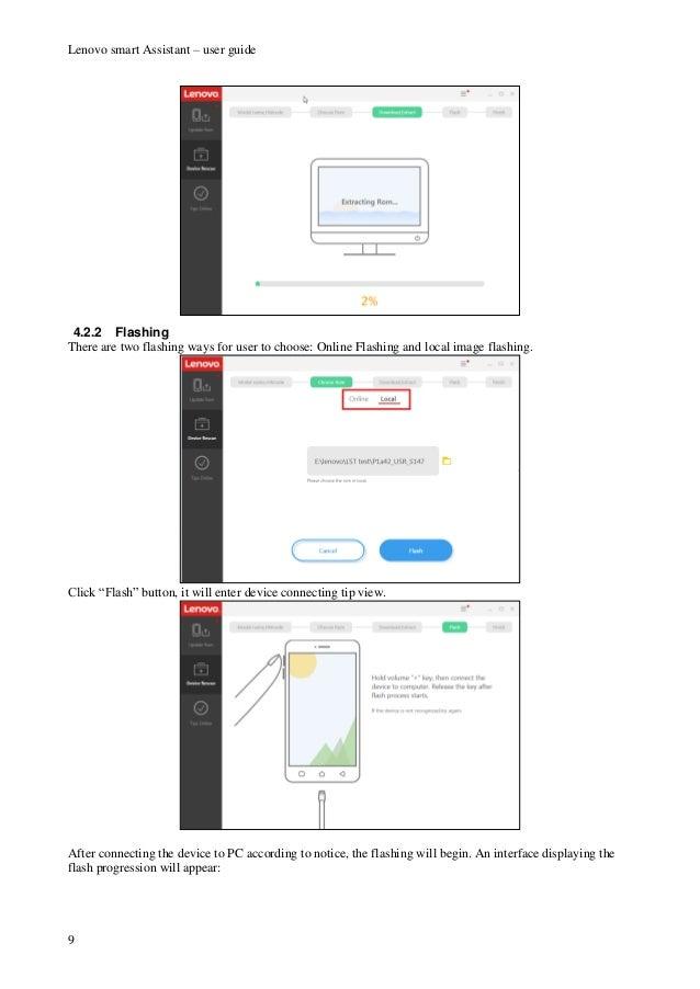 Lenovo smart assistant_ug_v2.0.0_201608