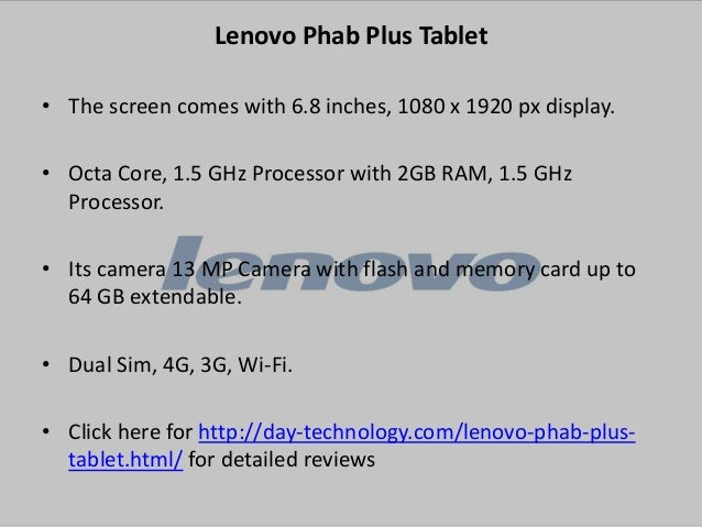 Lenovo Tablet Reviews