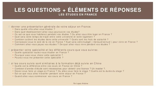 L Entretien Campus France