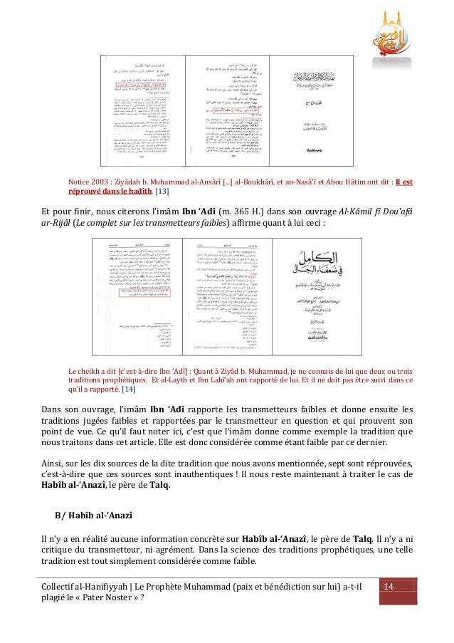 al-kamil fi asma al-rijal pdf