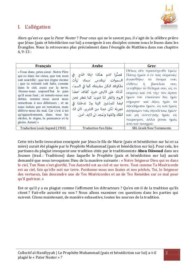 Le prophète muhammad a t-il plagié le pater noster Slide 2