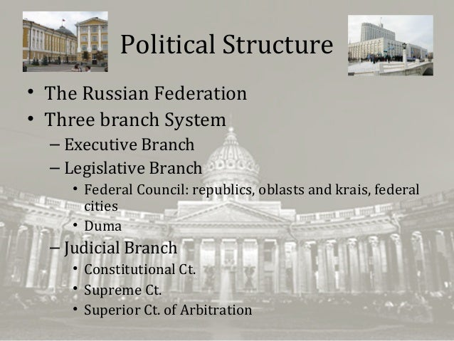 Of The Russian Federation Judicial 87