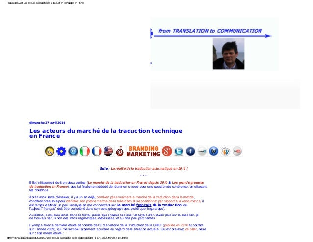 Les acteurs de la traduction technique en France et la traduction automatique en 2014 Slide 2