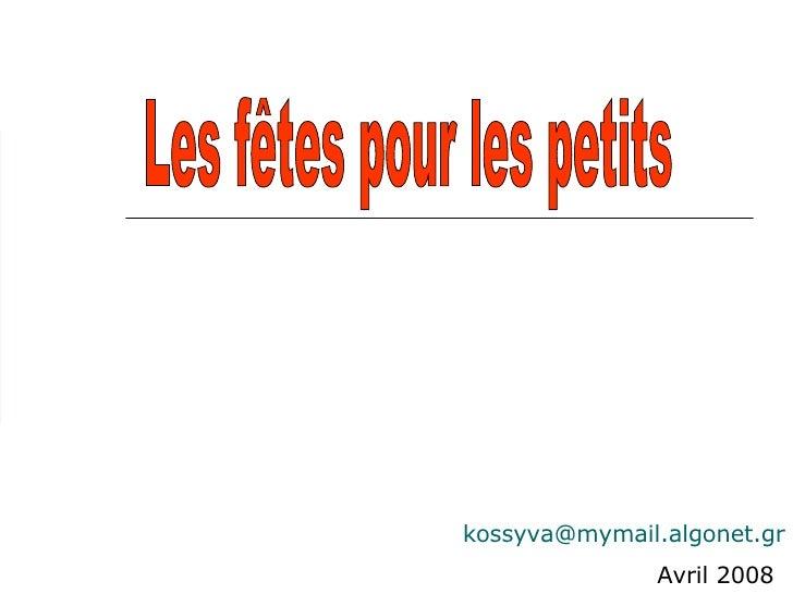 [email_address] Avril 2008   Les fêtes pour les petits