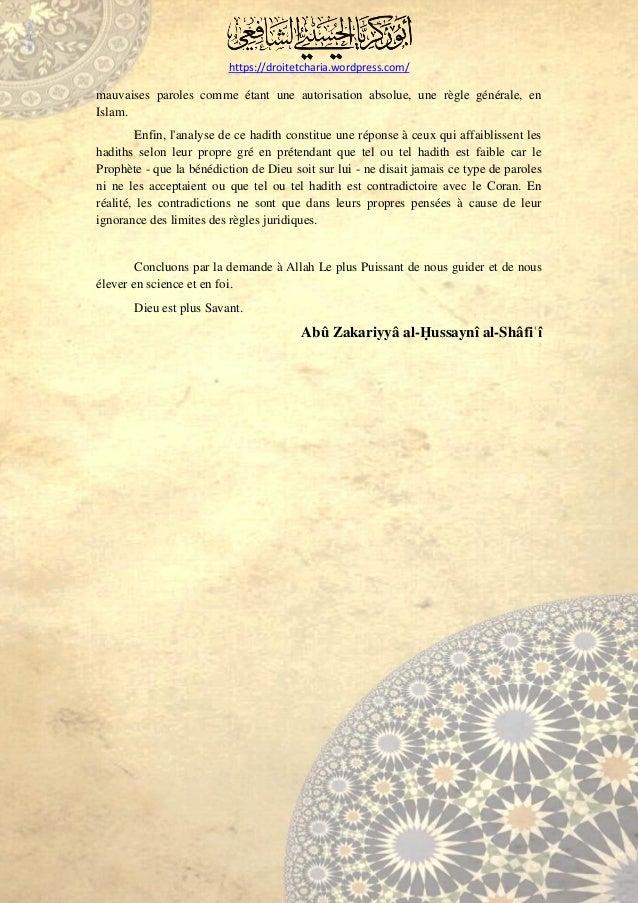 https://droitetcharia.wordpress.com/ mauvaises paroles comme étant une autorisation absolue, une règle générale, en Islam....