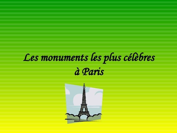 Les monuments les plus célèbres à Paris