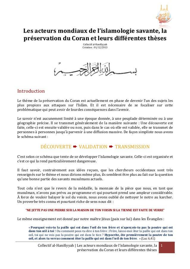 Les acteurs mondiaux de l'islamologie savante, la préservation du Coran et leurs différentes thèses Collectif al-Hanifiyya...