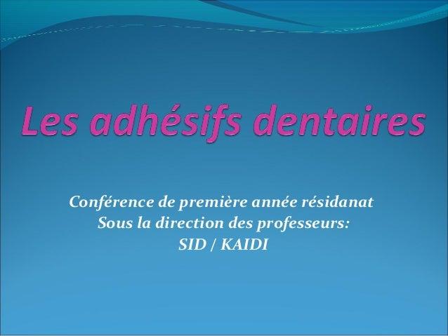 Conférence de première année résidanat Sous la direction des professeurs: SID / KAIDI
