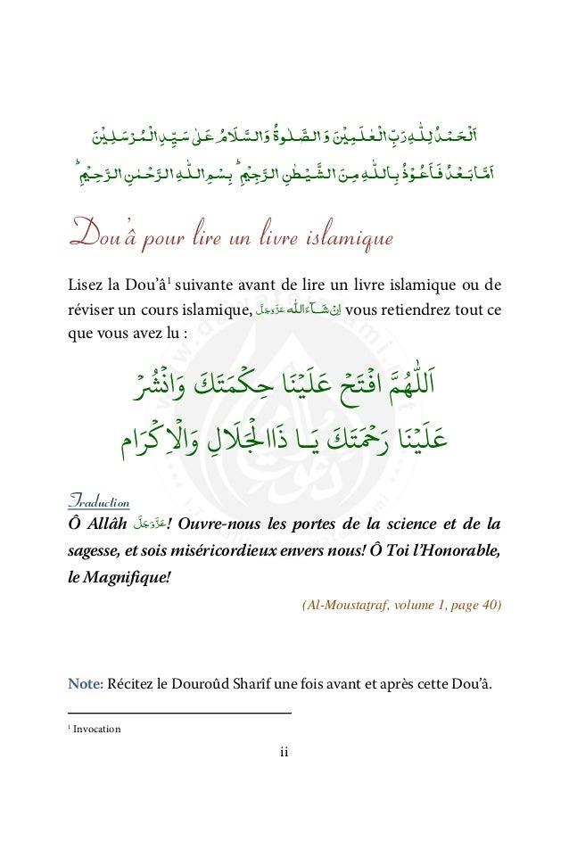 Les benedictions du joumou'ah Slide 3