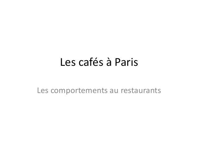 Les cafés à Paris Les comportements au restaurants