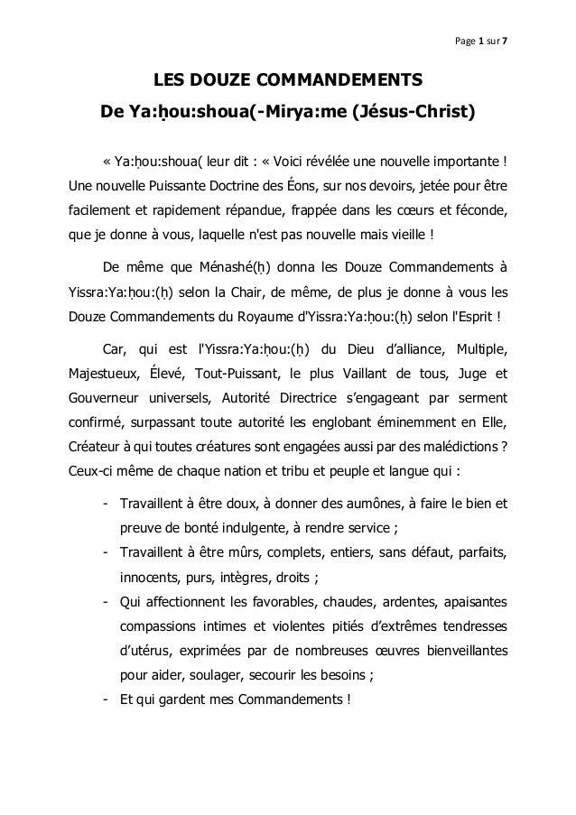Page 1 sur 7 LES DOUZE COMMANDEMENTS De Ya:ḥou:shoua(-Mirya:me (Jésus-Christ) « Ya:ḥou:shoua( leur dit : « Voici révélée u...