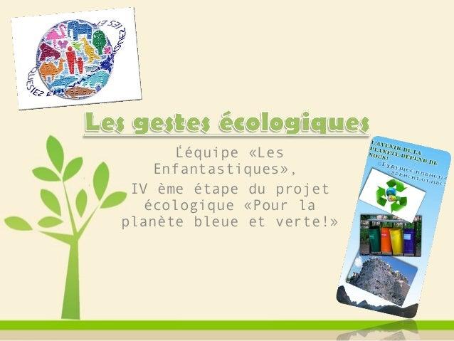 Léquipe «Les̒ Enfantastiques», IV ème étape du projet écologique «Pour la planète bleue et verte!»