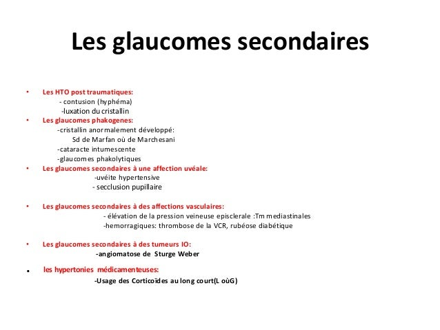 Les glaucomes