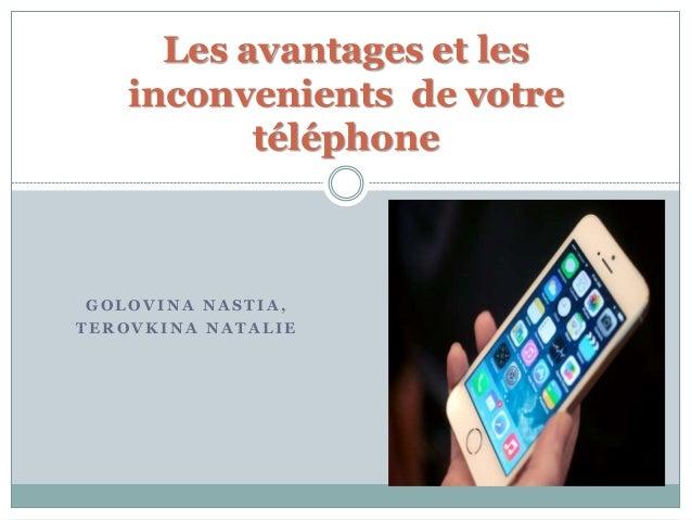 avantages du telephone portable