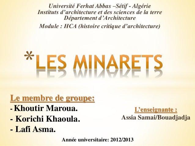 Université Ferhat Abbas –Sétif - Algérie Instituts d'architecture et des sciences de la terre Département d'Architecture M...