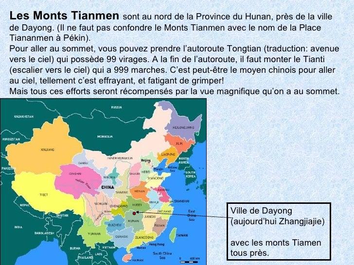 Ville de Dayong  (aujourd'hui Zhangjiajie)  avec les monts Tiamen tous près. Les Monts Tianmen  sont au nord de la Provinc...